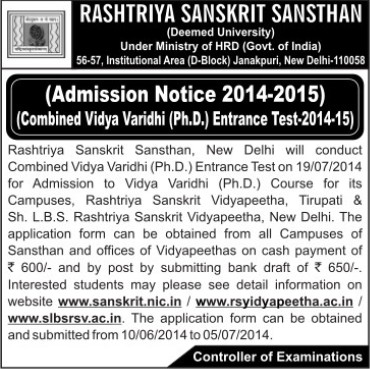 PhD Entrance Test 2014 (Rashtriya Sanskrit Sansthan)