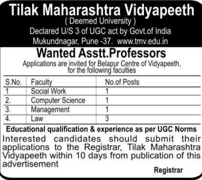 Asstt Professor for Law and Management (Tilak Maharashtra Vidyapeeth TMV)