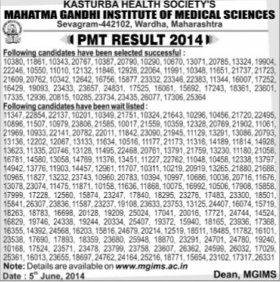 PMT result notice 2014 (Mahatma Gandhi Institute of Medical Sciences)