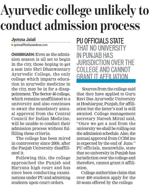 Ayurvedic College unlikely to conduct admission process (Shri Dhanwantry Ayurvedic College and Hospital)