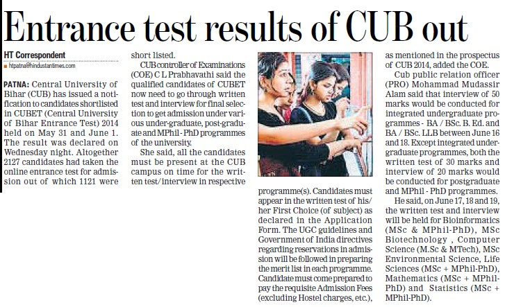 Entrance test results of CUB out (Central University of Bihar)