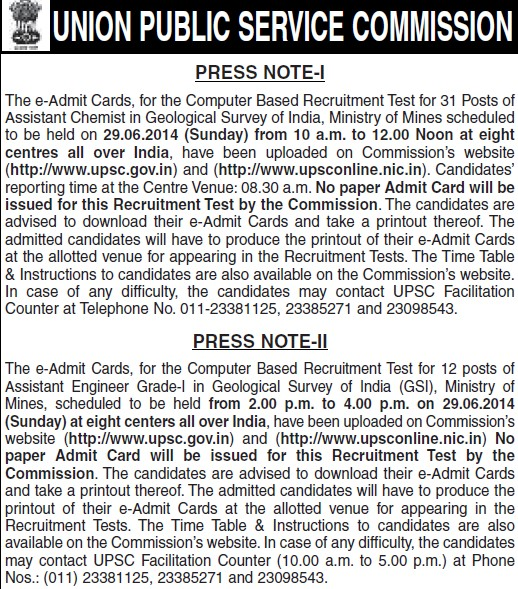 Asstt Engineer grade I (Union Public Service Commission (UPSC))