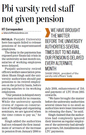 Pbi varsity retd staff not given pension (Punjabi University)