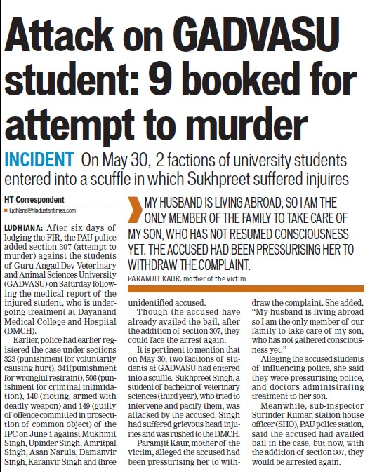 Nine booked for attempt to murder (Guru Angad Dev Veterinary and Animal Sciences University (GADVASU))