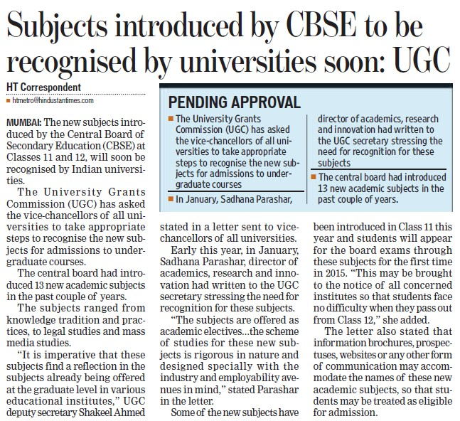 Subjects introduced by CBSE to be recognised by universities soon, UG (University Grants Commission (UGC))