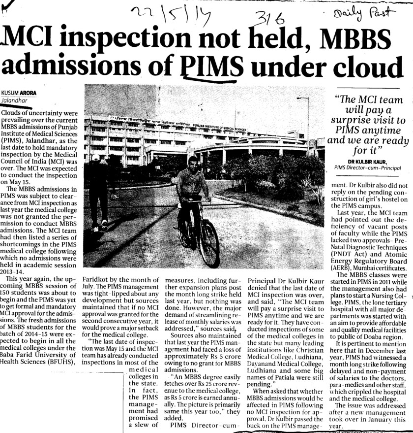 MCI inspection not held, MBBS admissions of PIMS under cloud (Punjab Institute of Medical Sciences (PIMS))