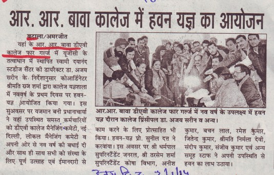 Havan yagg held (RR Bawa DAV College for Girls)