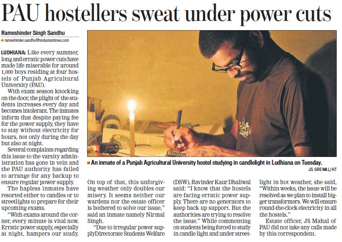 PAU hostellers sweat under power cuts (Punjab Agricultural University PAU)