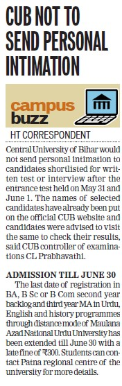 CUB not to send personal intimation (Central University of Bihar)