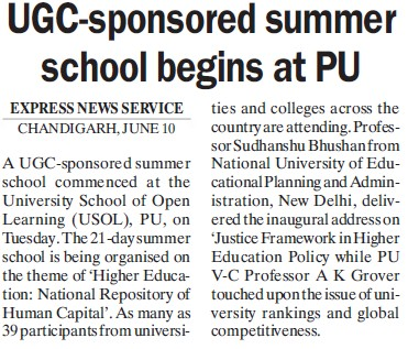 UGC sponsored summer school begins at PU (University School of Open Learning (USOL))