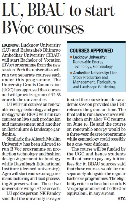 BBAU to start BVoc courses (Lucknow University)