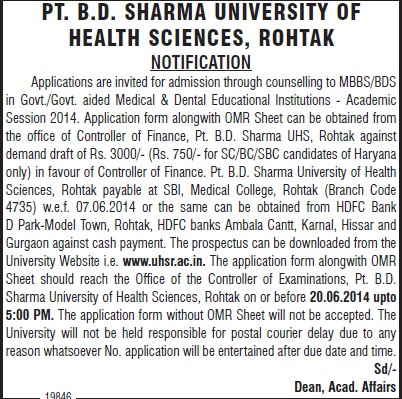 MBBS and BDS Programme (Pt BD Sharma University of Health Sciences (BDSUHS))