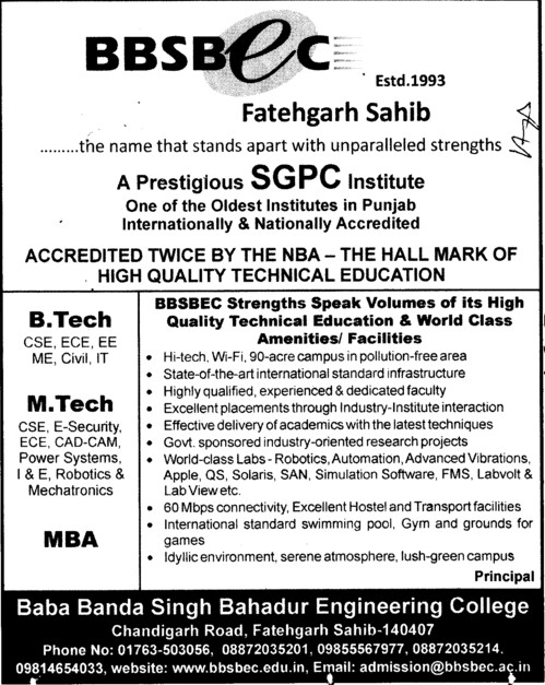 B Tech, M Tech and MBA (Baba Banda Singh Bahadur Engineering College (BBSBEC))