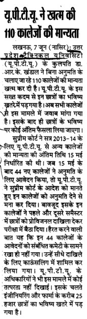 pf lucknow contact
