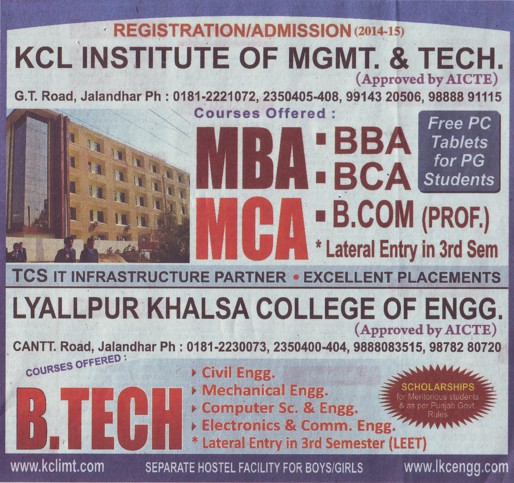 B Tech, MBA and MCA Programme (KCL Institute of Management and Technology)