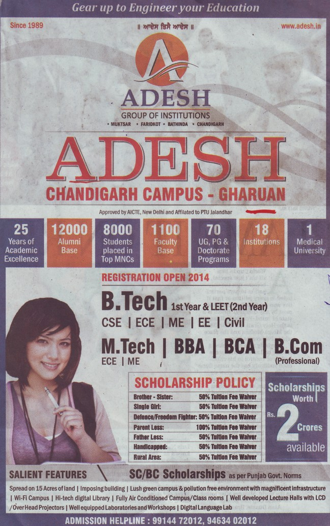 B Tech, M Tech and MBA Programme (Adesh Group of Institutions)