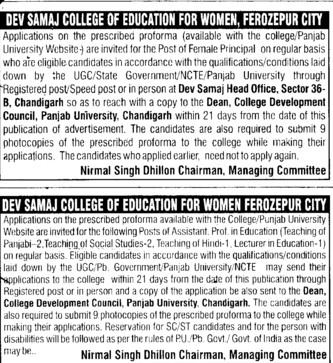 Female Principal on regular basis (Malwa College of Nursing and Medical Sciences)