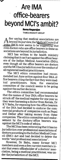 Are IMA office bearers beyond MCIs ambot (Medical Council of India (MCI))