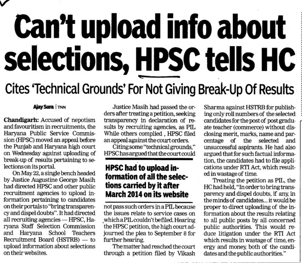 Cants upload info about selections, HPSC tells HC (Haryana Public Service Commission (HPSC))