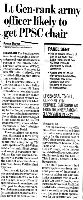 Lt Gen rank army officer likely to get PPSC chair (Punjab Public Service Commission (PPSC))