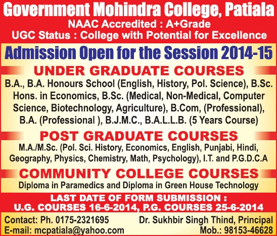 BSc in Medical and Biotechnology (Government Mohindra College)