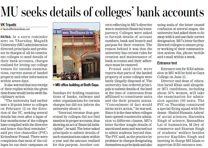 MU seeks details of colleges bank accounts (Magadh University)