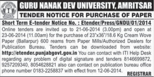 Purchase of cream wove paper (Guru Nanak Dev University (GNDU))