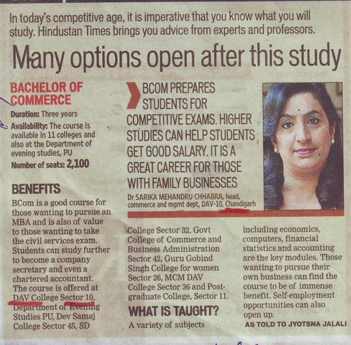 Many options open after this study (DAV College Sector 10)