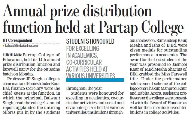 Essay on annual prize distribution