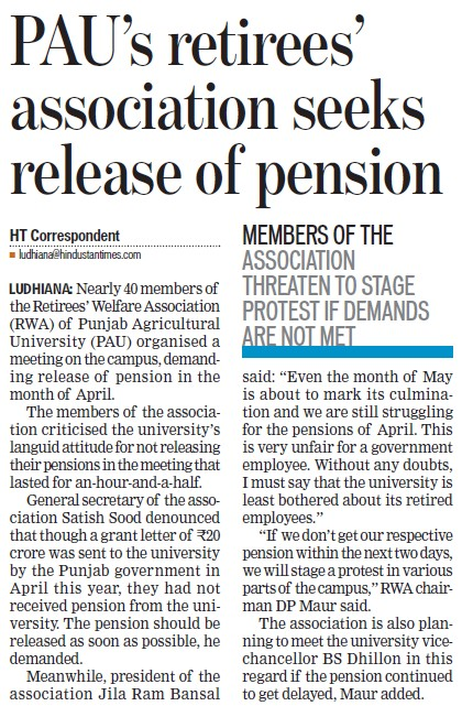 PAU retires association seeks release of pension (Punjab Agricultural University PAU)