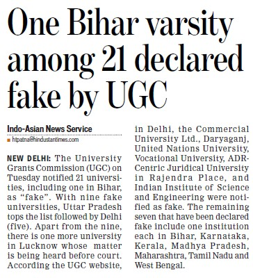 Bihar University among 21 declared fake by UGC (University Grants Commission (UGC))