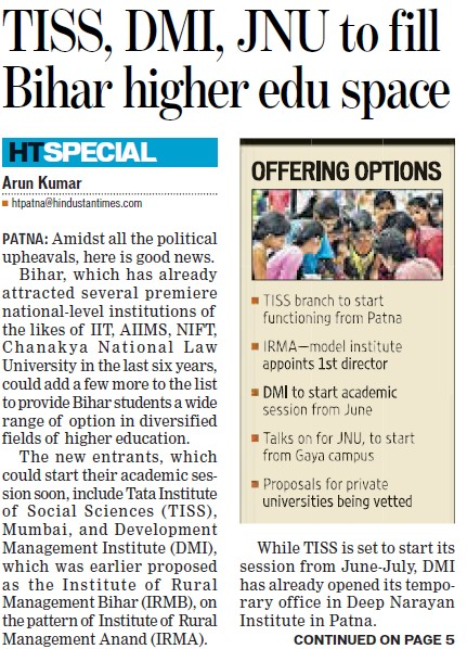 TISS, JNU to fill Bihar higher edu space (Chanakya National Law University (CNLU))