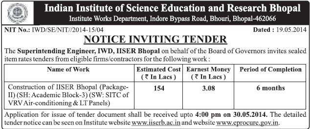 Construction of Academic block (Indian Institute of Science Education and Research (IISER))