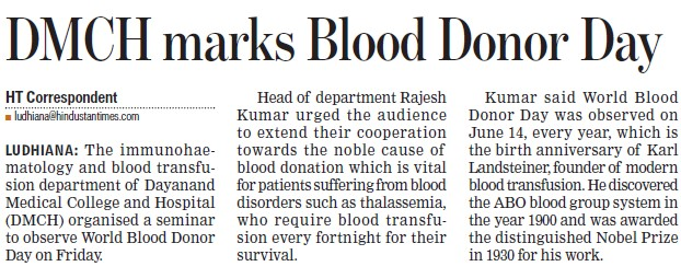 DMCH marks blood donor day (Dayanand Medical College and Hospital DMC)