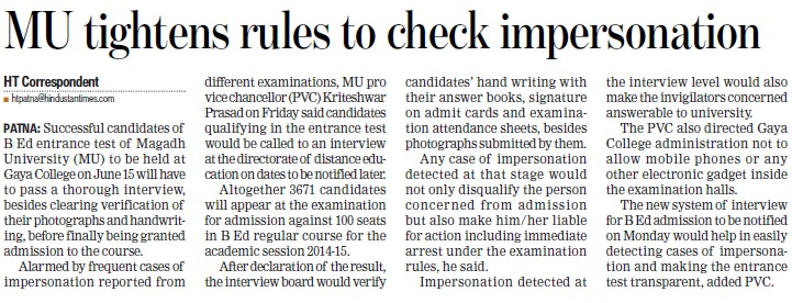 MU tightens rules to check impersonation (Magadh University)