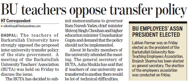 BU teachers oppose transfer policy (Barkatullah University)