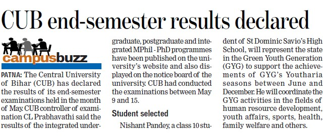 CUB end semester results declared (Central University of Bihar)