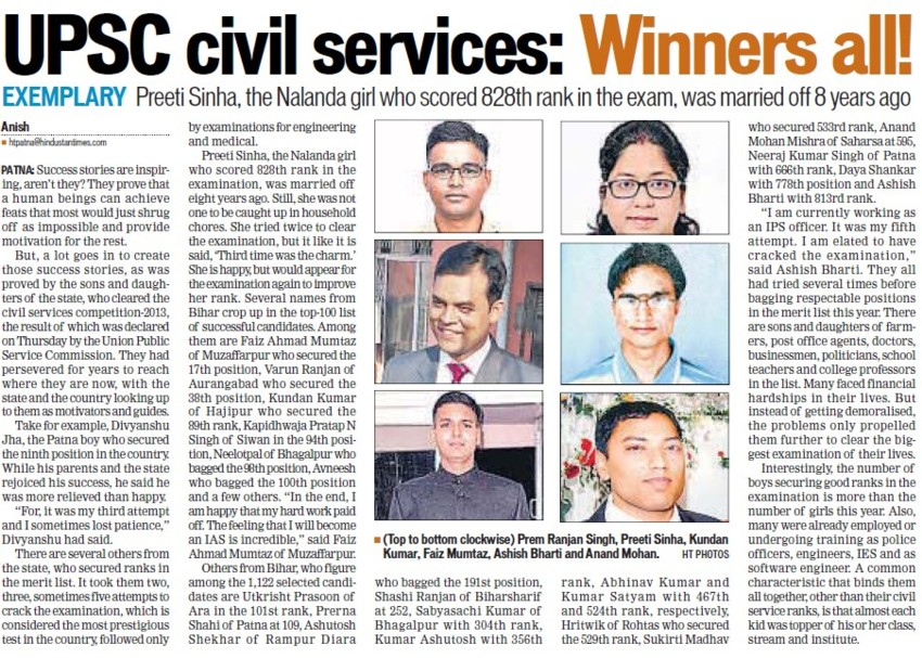 UPSC civil services, winners all (Union Public Service Commission (UPSC))