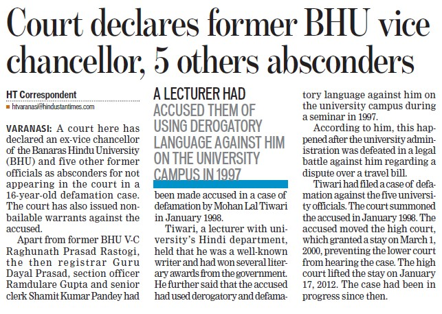 Court declares former BHU VC (Banaras Hindu University)
