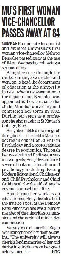 MUs first woman VC passes away (University of Mumbai (UoM))