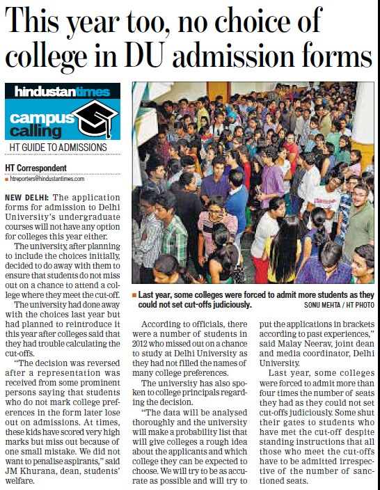 No choice of college in DU admission forms (Delhi University)