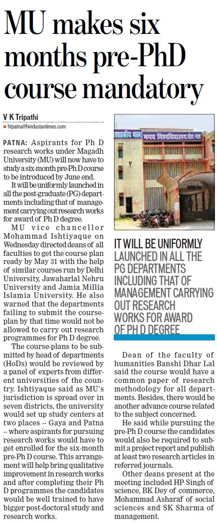 MU makes 6 months pre PhD course mandatory (Magadh University)