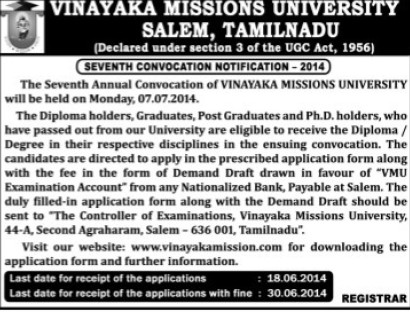 7th annual convocation held (Vinayaka Missions University)