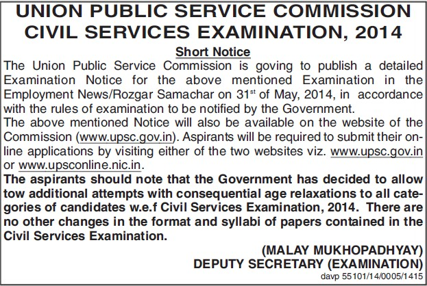 Civil Services Examination 2014 (Union Public Service Commission (UPSC))