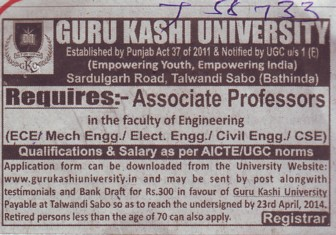 Associate Professor for IT and CE (Guru Kashi University)