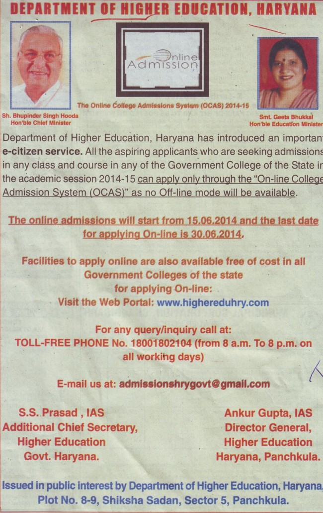 Online admission system starts (Department of Higher Education Haryana)
