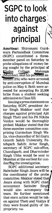 SGPC to look into charges against Principal (Guru Nanak Khalsa College Matunga)