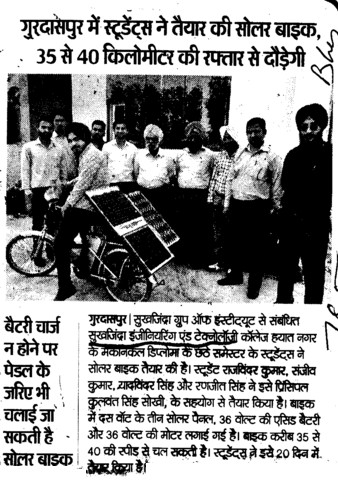 Students made solar bike (Sukhjinder Singh Engineering and Technology College)