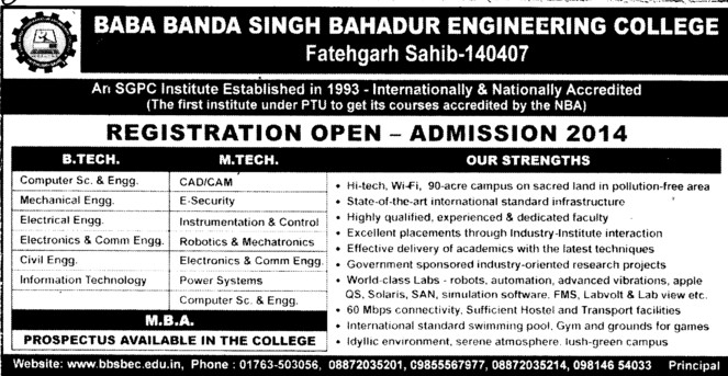 M Tech in E Security (Baba Banda Singh Bahadur Engineering College (BBSBEC))