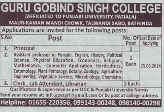 Fire Science fa subjects in punjab college